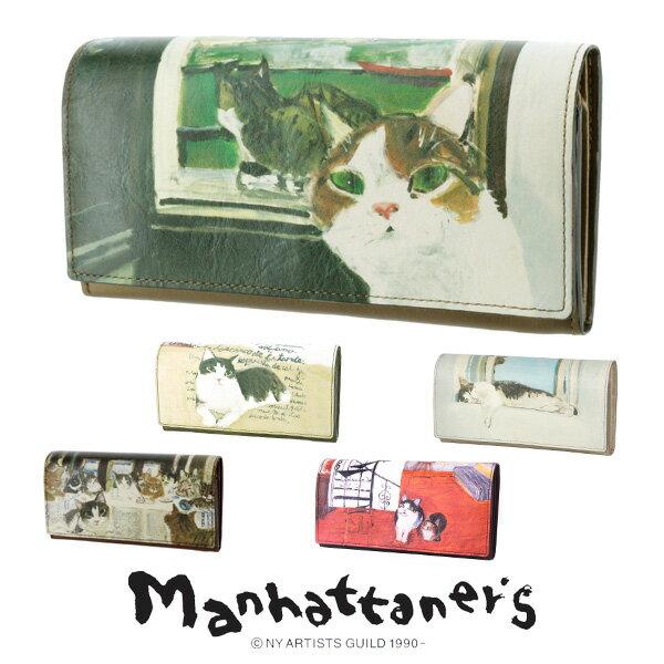 マンハッタナーズ manhattaner's!長財布 【トップパース】 レディース 小銭入れあり 猫 ネコ プレゼント かわいい 猫柄 財布 サイフ ギフト 義母 主婦 ママ お母さん【ポイント10倍】 【あす楽】【送料無料】 父の日