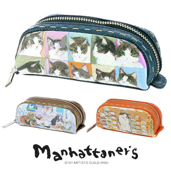 マンハッタナーズ manhattaner's!キーケース コインケース 【ピッグパーズ】 レディース 猫 ネコ ねこ かわいい 財布 小銭入れ 革 人気ブランド 【ポイント10倍】 プレゼント ギフト 【あす楽】【送料無料】