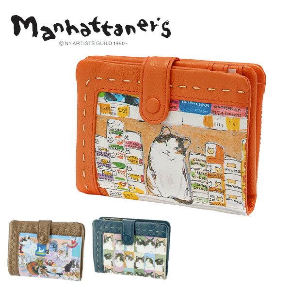 マンハッタナーズ manhattaner's!二つ折り財布 二つ折財布 折財布 【ピッグパーズ】 レディース 猫 ネコ 女性 プレゼント 猫柄 かわいい ギフト 義母 主婦 ママ お母さん【ポイント10倍】 【あす楽】【送料無料】