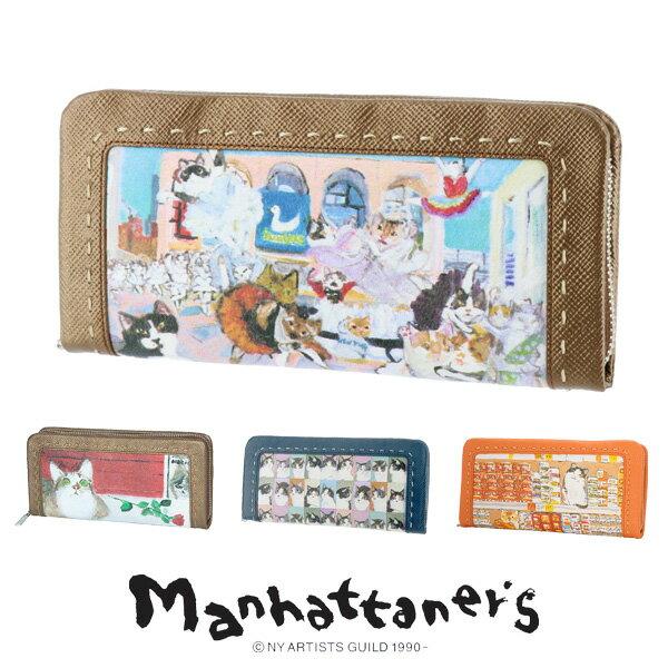 マンハッタナーズ manhattaner's!ラウンドファスナー長財布 【ピッグパーズ】 レディース ネコ 猫 ねこ かわいい ギフト 義母 主婦 ママ お母さん【ポイント10倍】 プレゼント 【あす楽】【送料無料】