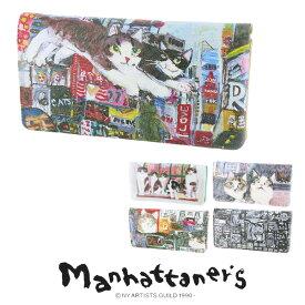 【P19倍※Rカード】マンハッタナーズ manhattaner's 長財布 【ラミーパース】 0757353 メンズ レディース [通販] 【ポイント10倍】 【送料無料】 あす楽