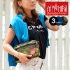 曼哈頓波蒂奇曼哈頓波蒂奇 !郵袋袋肩 MP1404L 男式女式單肩包肩袋還袋 fs3gm