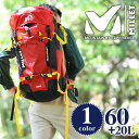 MILLET ミレー ! ザックパック 登山リュック 【MOUNTAINEERING/マウンテニアリング】 [PROLIGHTER MXP 60+20/プロライターMX60+20] mis1911u