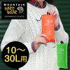"山硬體Mountain Hardwear!雷恩覆蓋物[Backpack Rain Cover 10-30L]os6537人分歧D""貓Point Of Sales不可""[郵購]聖誕節Xmas禮物禮物包"
