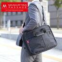 マンハッタンパッセージ MANHATTAN PASSAGE 2wayブリーフケース ショルダーバッグ【ビジネス・トラベル・アドベンチャーギア】[Sky-Office]2070 メンズ 斜めがけバッグ
