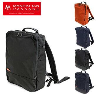 マンハッタンパッセージManhattanPassage!バッグパックビジネスリュック7016メンズレディース[通販]【ポイント10倍】【あす楽】【送料無料】