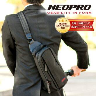 新专业NEOPRO!身体包1-868男子的礼物