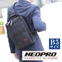 Neo2 023