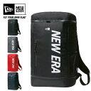 Newboxbag
