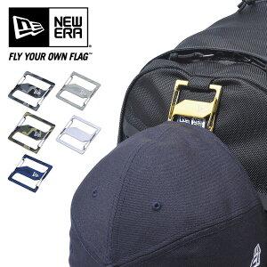 ニューエラ キャップ 帽子 NEWERA Cap Clip キャップクリップ ネコポス可能 メンズ レディース カバン カラビナ アウトドア あす楽 プレゼント ギフト ラッピング無料 通販