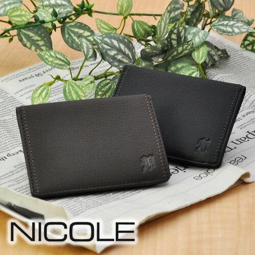 ニコル NICOLE!定期入れ パスケース 【MENDI II/メンディII】 7304207 メンズ レディース [通販]【ポイント10倍】【送料無料】 ラッピング【あす楽】
