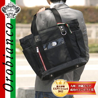 オロビアンコ Orobianco! With the tote bag [3C-TOTEX-1] 4021n(4021p) men gift Lady's fastener is large