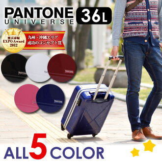 Suitcase carry case hard travel bag! PANTONE universe PANTONE UNIVERSE (36 L) pnz48 men's women's school excursion trip carry-on