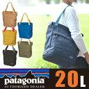 【30日まで!クーポンで10%OFF】パタゴニア patagonia!トートバッグ ヘッドウェイトート 【Headway Bags】 [Headway…