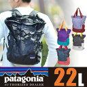 パタゴニア patagonia!2wayトートバッグ リュックサック ライトウェイトトラベルトートパック パッカブル 【LIGHT WEIGHT/ライトウェイト...