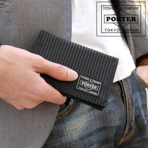 【期間限定エントリーで最大P21倍】 吉田カバン ポーター ドローイングPORTER DRAWING カードケース 650-08617 吉田かばん ポ-タ- 財布 さいふ クレジットカード ブランド メンズ ネコポス可能 あす
