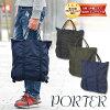 Yoshida Kaban Porter PORTER! 2 way tote bag backpack daypack 856-07502 mens Womens large stylish commuter school travel