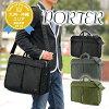 Yoshida Kaban Porter PORTER! 2-way garment overnighter business bag 622-07978 mens ladies light weight