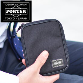 吉田カバン ポーター PORTER パスポートケース 【HYBRID/ハイブリッド】 737-17825 メンズ 【ポイント10倍】【送料無料】 ラッピング あす楽