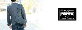 吉田カバンポーターPORTER!ショルダーバッグ(S)【SILENT/サイレント】873-19658メンズレディース【ポイント10倍】【あす楽対応】【送料無料】