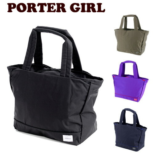 【P12倍★8/20まで】ポーターガール PORTER GIRL ! トートバッグ 【PORTER GIRL MOUSSE】 [TOTE BAG(M)] レディース 751-09871 女性 人気 かわいい 吉田カバン バッグ 日本製 A4ポーター楽天 プレゼント ギフト カバン【送料無料】【コンビニ受取対応】【あす楽】
