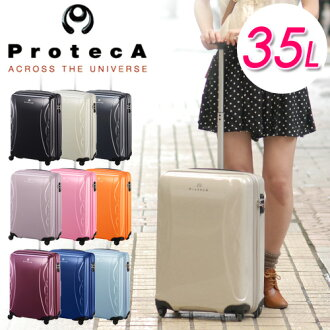 Cute magazine (issue MonoMax 4) suitcase protein ProtecA02211 Ace Ace carry case hard travel TSA lock flight bringing ultraportable lightweight travel