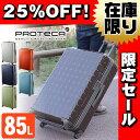 Pro02514sale