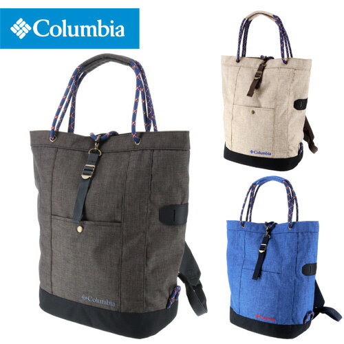 【15%OFFセール】コロンビア Columbia!2wayトートバッグ リュックサック [Canal To Loop 2Way Backpack/キャナルトゥループ2ウェイバックパック] pu8131 メンズ レディース [通販] 【送料無料】 ラッピング【あす楽】