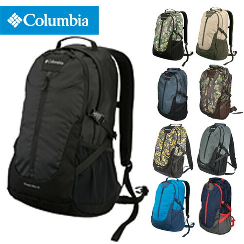 【20%OFFセール】コロンビア Columbia!リュックサック デイパック ワンダーウェスト30Lバックパック [Wander West 30L Backpack] PU8841 メンズ ギフト レディース 黒 B4 A4 リュック 大容量 人気 カバン 送料無料 ラッピング コンビニ受取対応 あす楽