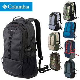 【20%OFFセール】コロンビア Columbia!リュックサック デイパック ワンダーウェスト25L バックパック [Wander West 25L Backpack] PU8842 メンズ ギフト レディース 大容量 送料無料 プレゼント ギフト ラッピング あす楽