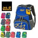 Jac0026221 sl