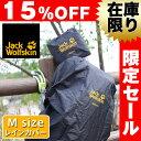 Jac0086086 sl