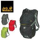 Jac2002332 sl