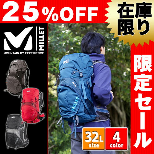 【25%OFFセール】ミレー MILLET!バックパック 登山用リュック リュックサック 【HIKING/ハイキング】 [AERIAL 32] mis1861u メンズ ギフト レディース 【送料無料】 プレゼント ギフト カバン ラッピング【あす楽】