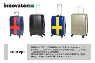 92e20c8f12 スーツケースキャリーハード旅行!イノベーターinnovatorスーツケース大型70L5泊~7泊 クリックで拡大画像♪