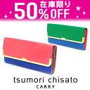 Tsu57661sale