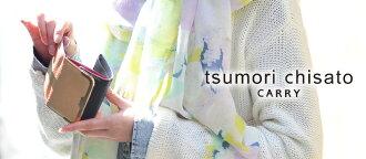 ツモリチサトtsumorichisato!ミニ財布三つ折り財布【シュリンクコンビ】57657レディース財布さいふサイフかわいいおしゃれギフトプレゼント義母主婦ママお母さん【P10倍】プレゼントギフト【送料無料】【あす楽】母の日
