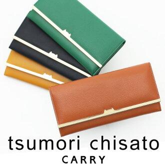 千里 Tsumori tsumorichisato !錢包 57485 在日本婦女的貓貓錢包錢包裡作出我們最大的銷售 ♪ fs3gm