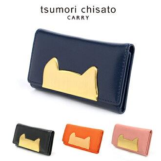 Tsumori Chisato tsumorichisato! Key case 57391 ladies cat popular brands