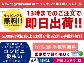 ツモリチサトtsumorichisato!三つ折り財布【ネコメッシュ】57286レディース【P10倍】[通販]プレゼントギフト【あす楽】【送料無料】