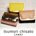 ツモリチサト tsumori chisato!ミニ財布 三つ折り財布 【シュリンクコンビ】 57657 レディース 財布 さいふ サイフ …