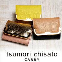 e96d383c6f3c PR 【P14倍☆8/15】ツモリチサト tsumori chisato!ミニ財布 三.
