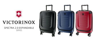 ビクトリノックスVICTORINOX!スーツケースハードキャリー【Spectra2.0Expandable】[コンパクトグローバルキャリーオン]601283メンズレディースプレゼントギフト【ポイント10倍】【送料無料】