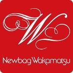 Newbag Wakamatsu