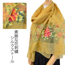 ストール シルク混 マフラー 花刺繍 大判 レディース フォーマル イエロー/黄色