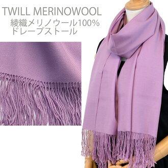 Large size pashmina wool wool 100% drape lavender in the fall and winter in the fall and winter thick stall twill fabrics stall twill scarf men gap Dis