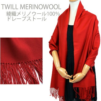 All 25 colors of large size pashmina wool wool 100% drape rial red in the fall and winter in the fall and winter thick stall twill fabrics stall twill scarf men gap Dis