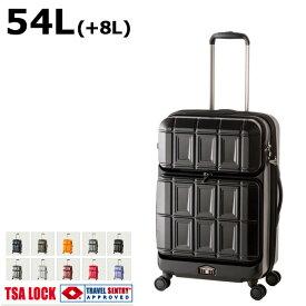 A.L.I PANTHEON(パンテオン) キャリーケース PTS-6006 54L(+8L) 3〜4泊用(メーカー直送 キャリーバッグ スーツケース 旅行カバン 拡張機能搭載 おしゃれ 人気 3泊用 4泊用 キャリーケース TSAロック 海外旅行)(キャッシュレス5%還元)