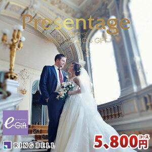 カタログギフト リンベル ブライダル専用カタログギフト プレゼンテージ ブライダル ビオラ + e-Giftコース RINGBELL チョイスギフト チョイスカタログ 内祝い 結婚内祝い 結婚祝い 結婚式 ウェ