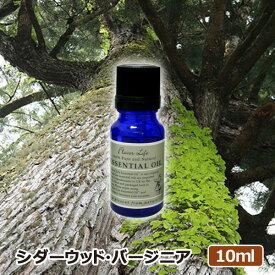 アロマオイル シダーウッドバージニア 10ml(AEAJ表示基準適合認定精油 高品質 エッセンシャルオイル 精油 アロマオイル 人気 アロマテラピー 香り フレーバーライフ 癒し アロマグッズ)
